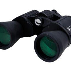 Prismaticos Upclose G2 10x50